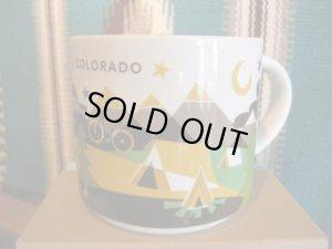 画像1: スタバマグカップ COLORADO